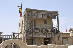 Studio cinematografico ad ovest di zhenbeipu di Ningxia, fotografia stock libera da diritti