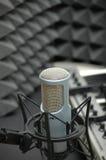 Studio de musique Images stock
