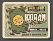 Studio del Corano e manifesto religioso di culto di Islam illustrazione vettoriale