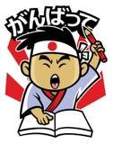 Studio giapponese di stile del carattere illustrazione di stock