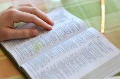 Studio II della bibbia fotografia stock