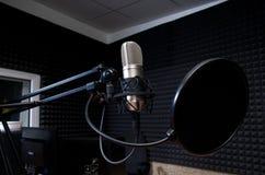 studio radiofonico Immagine Stock Libera da Diritti