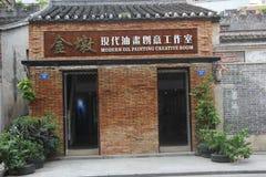 Studion för olje- målning i Shenzhen dafen Arkivbild