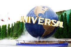 Studios universels Japon Photos libres de droits