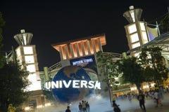Studios universels Singapour Image libre de droits
