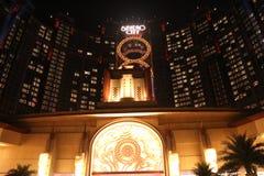 Studiostad Macao Royalty-vrije Stock Foto's