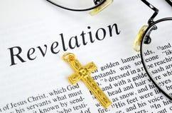 Study the Bible Stock Image