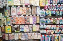 Study stationery sales Royalty Free Stock Photos