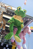 Stuffed Frog at the Fair Royalty Free Stock Photography
