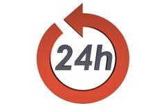 24 Stunden Konzept lizenzfreie abbildung