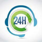 24 Stunden Kundenbetreuungs-Illustrationsdesign Stockbild