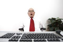 Stunned businessman Royalty Free Stock Photo