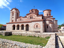 Stunning Saint Clement Church on the hilltop of the old town, Ohrid Stock Photos