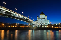 Stunning view of Cathedral of Christ the Savior Royalty Free Stock Photo