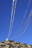 stupa του Νεπάλ khumbu Στοκ φωτογραφία με δικαίωμα ελεύθερης χρήσης
