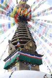 stupa Zdjęcie Stock