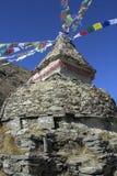 Stupa Obrazy Stock