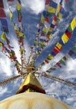 Stupa bouddhiste à Katmandou Image libre de droits