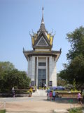 Stupa. Royalty Free Stock Image