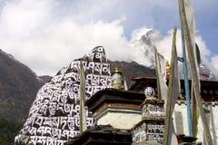 Stupa - il Nepal fotografia stock libera da diritti