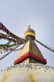 Stupa Kathmandu Nepal Stockbild