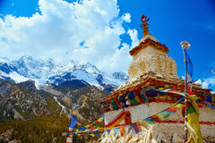 Stupa nel Nepal Fotografie Stock Libere da Diritti