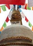 Stupa. Nepal and eyes of buddha Stock Photo