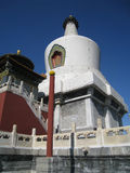 Stupa in Peking Stock Foto's