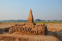 Stupa Pha That Luang Stock Photography
