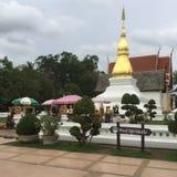 Stupa Phrathat Kham Kaen Royalty Free Stock Images