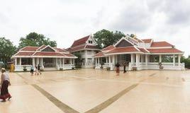 Stupa Phrathat Kham Kaen Stock Photos