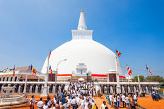 Stupa Ruwanwelisaya σε Anuradhapura, Σρι Λάνκα Στοκ φωτογραφία με δικαίωμα ελεύθερης χρήσης