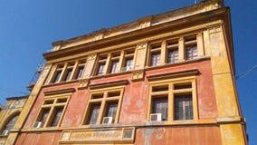 Style architectural romain images libres de droits