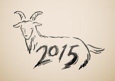 Style chinois de calligraphie de la nouvelle année 2015 Photographie stock