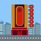 Style de bâtiment de la Chine et rue principale avec le vecteur de fond de ville illustration stock