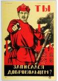 Style de vie soviétique d'affiche de propagande de photo Photographie stock libre de droits
