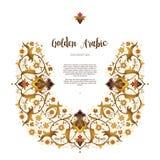 Style oriental de décor floral de vintage de vecteur Image libre de droits