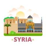 Style plat W de bande dessinée de calibre de conception de pays de la Syrie illustration libre de droits