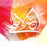 Stylish Arabic calligraphy text for Eid-Al-Adha celebration. Royalty Free Stock Photos
