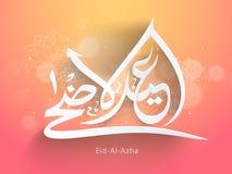Stylish Arabic calligraphy text for Eid-Al-Adha celebration. Stock Photos