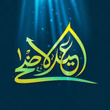 Stylish Arabic calligraphy text for Eid-Al-Adha celebration. Stock Image