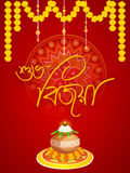 Stylish Bengali text for Happy Dussehra. Royalty Free Stock Image