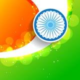 Stylish creative indian flag Stock Photo