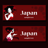 Stylish face of woman with long hair. Template design card Stock Photos
