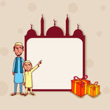 Stylish frame with Muslim people for Eid celebration. Royalty Free Stock Images