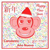 Stylish illustration of a monkey as a symbol of the new year. On the Chinese calendar against the backdrop of tinsel. Happy New Year in five languages (English Royalty Free Stock Photography