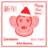 Stylish illustration of a monkey as a symbol of the new year on. The Chinese calendar. Happy New Year in five languages (English, Chinese, Yiddish, Spanish Royalty Free Stock Photo