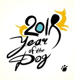 Stylish illustration for the year of the yellow dog 2018. Royalty Free Stock Image