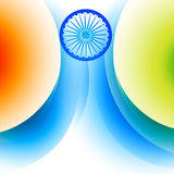 Stylish indian flag background Stock Image