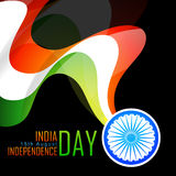 Stylish indian flag background. Stylish indian independence day background design Stock Photo
